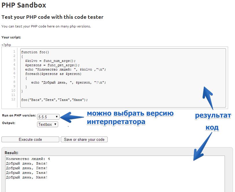 Php Python Ruby