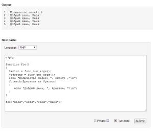 Отладка скриптов PHP Python Ruby
