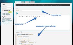 Execute PHP Algorithm, Run PHP Algorithm