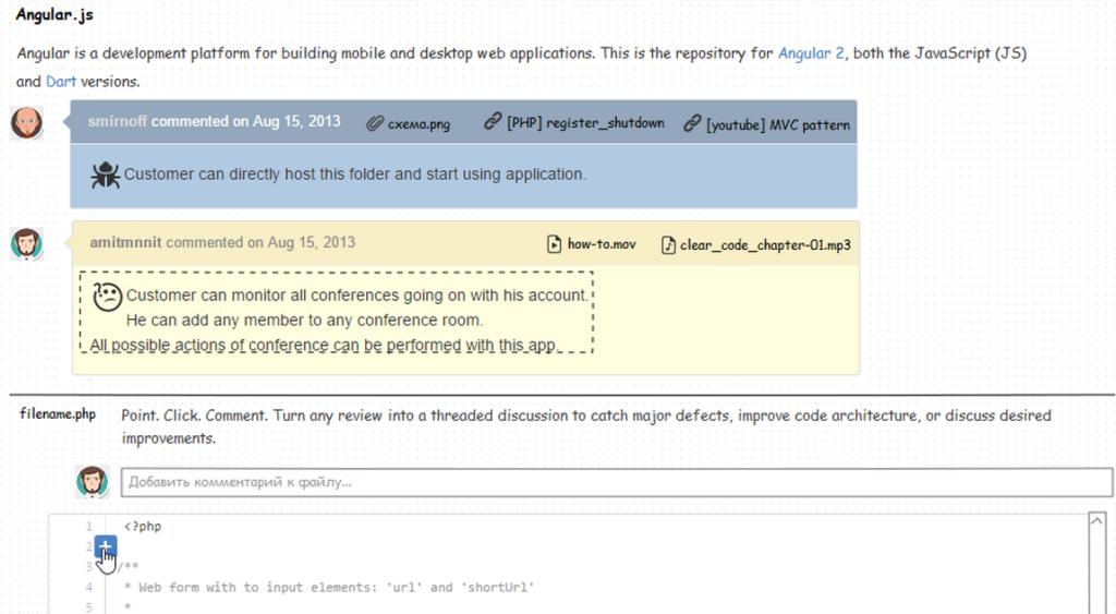 Прототип сервиса проверки программного кода