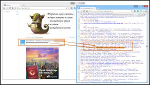 Исходный код страницы вКонтакте
