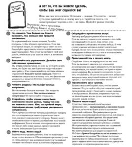 Советы по изучению книг от издательства O'Reilly