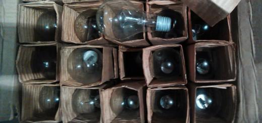 200_watts_lamps